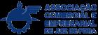 Associação Comercial e Empresarial de Juiz de Fora